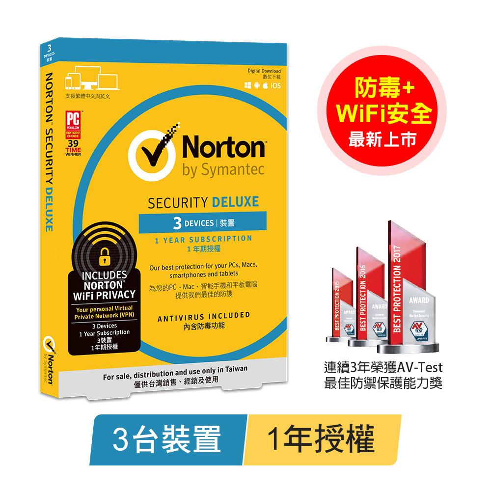 諾頓網路安全(防毒+WiFi安全)-3台裝置1年-進階版
