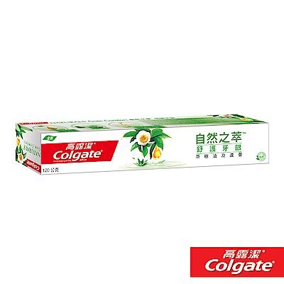 高露潔 自然之萃 - 舒護牙齦牙膏120g
