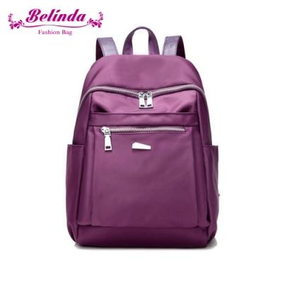 【Belinda】輕量休閒尼龍後背包(紫色)