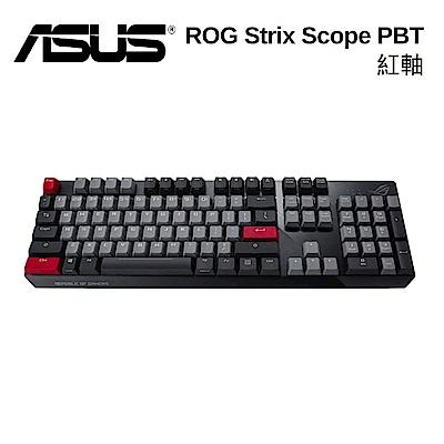 ASUS 華碩 ROG STRIX SCOPE PBT 機械式電競鍵盤-紅軸