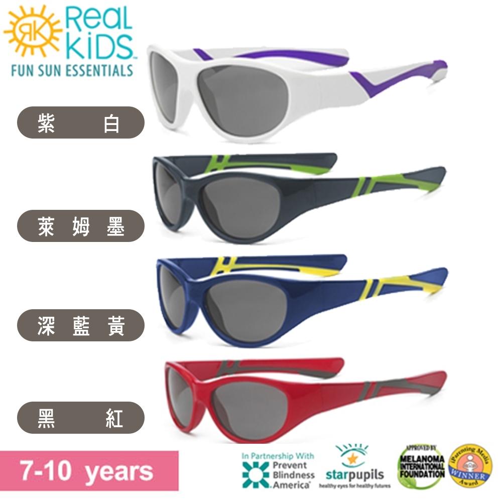 美國《RKS》發掘者 7歲+兒童太陽眼鏡(4色)