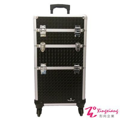 Xingxiang形向 大型拉桿式化妝箱 6K-16