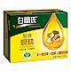 白蘭氏 旭沛蜆精 4盒組(60ml/瓶 x 12瓶 x 4盒) product thumbnail 1