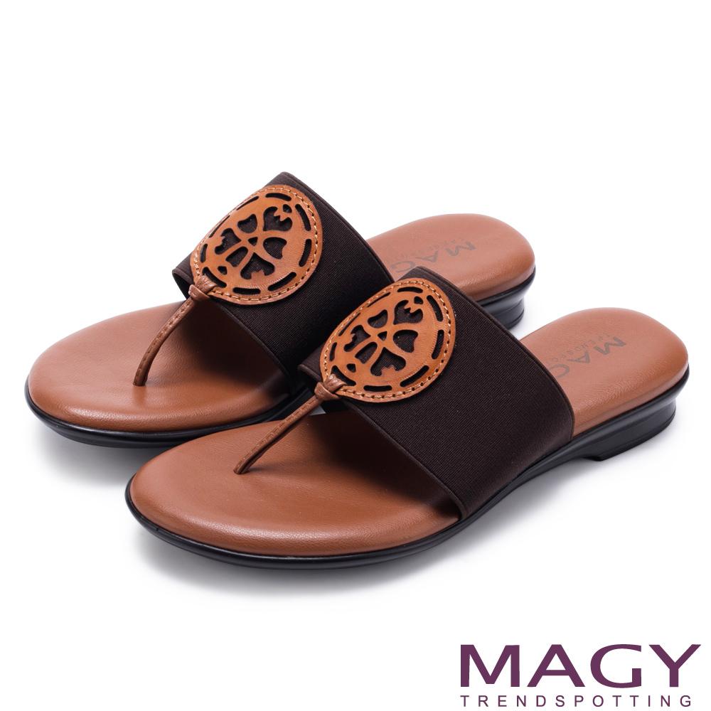 MAGY 夏日風情 鬆緊帶拼接簍空皮雕夾腳拖鞋-棕色