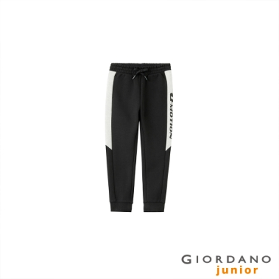 GIORDANO  童裝G-MOTION拼接束口褲 - 09 標誌黑
