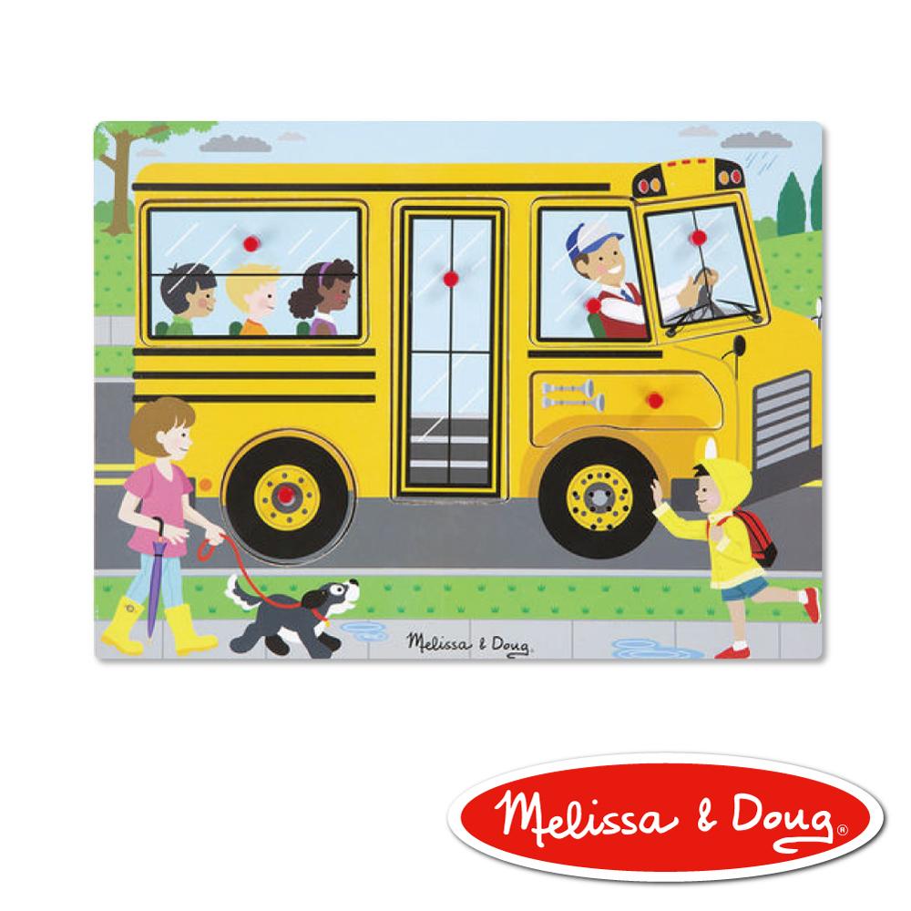 美國瑪莉莎 Melissa & Doug 聲音拼圖-英文童謠 , 公車輪子轉呀轉