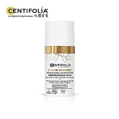法國貝貝 Centifolia Bebe 美研系列-活力緊緻抗老眼霜15ml