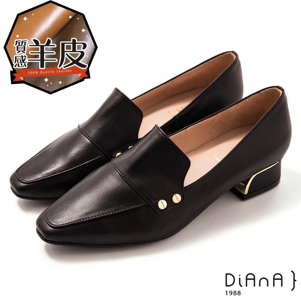 DIANA 4.5 cm 羊皮鉚釘釦飾金屬鑽鉗跟方尖頭跟鞋 –質感氛圍-黑