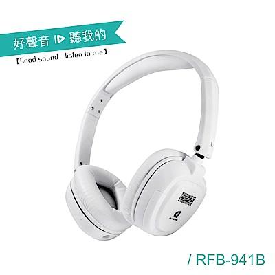 ALTEAM我聽 RFB-941B 藍牙音效折疊耳機