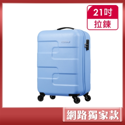 AT美國旅行者 21吋Puzzle Cube炫彩立體拼圖硬殼四輪行李箱(粉藍)