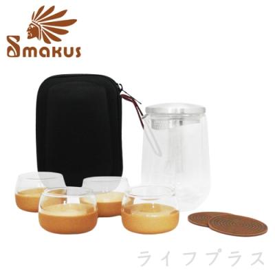 SMAKUS 1壺4杯隨行壺組