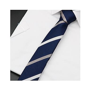 拉福   領帶窄版領帶6cm領帶拉鍊領帶(灰白斜)