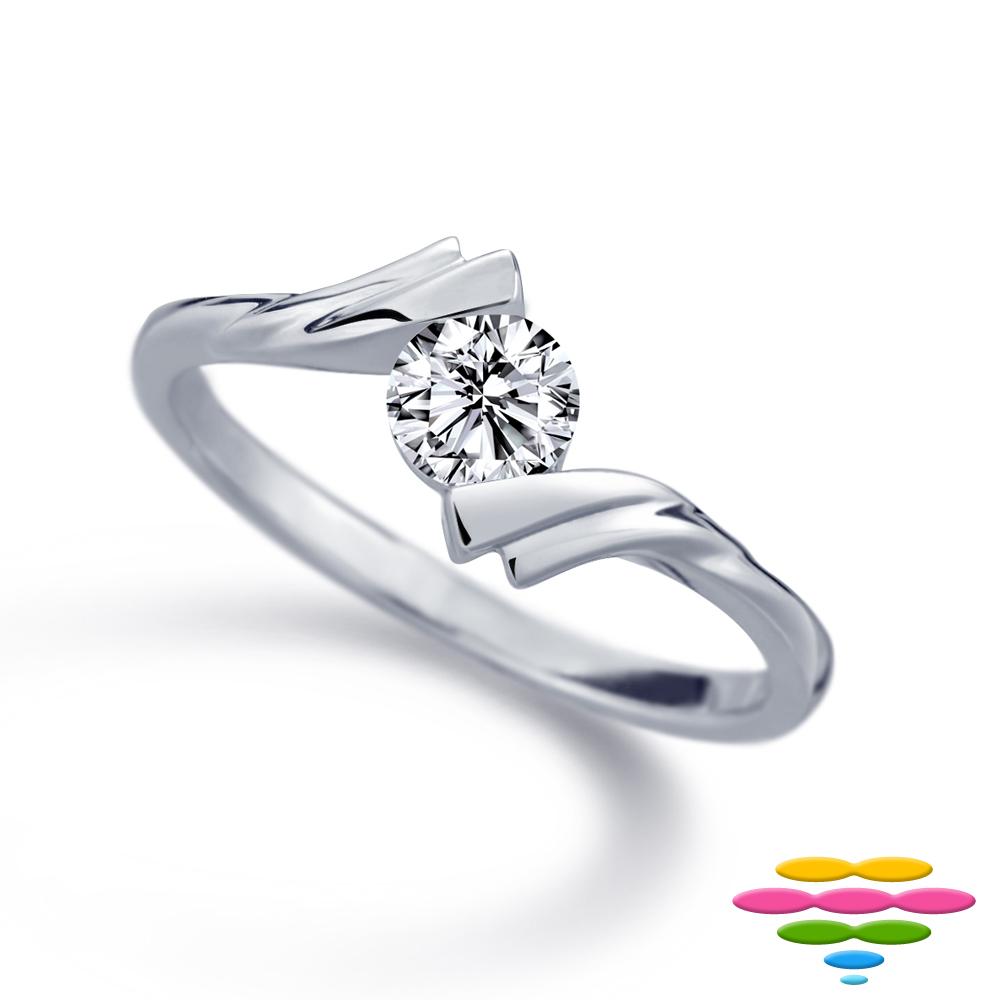彩糖 GIA 30分鑽石 G/I1 1EX 斜夾鑲鑽戒 求婚戒