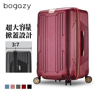Bogazy 皇爵風範 25吋運動款胖胖箱行李箱(鋼鐵紅)