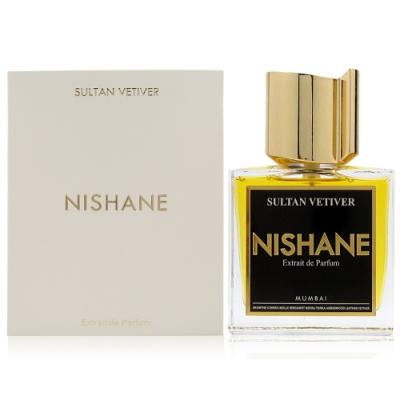 Nishane 妮姍 Sultan Vetiver Extrait De Parfume 蘇丹香根草香精 50ml