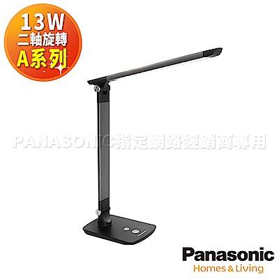 Panasonic國際牌 A系列 二軸旋轉LED護眼檯燈(灰黑 HH-LT061409)