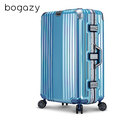 Bogazy 篆刻經典 29吋鋁框抗壓力學鏡面行李箱(冰晶藍)