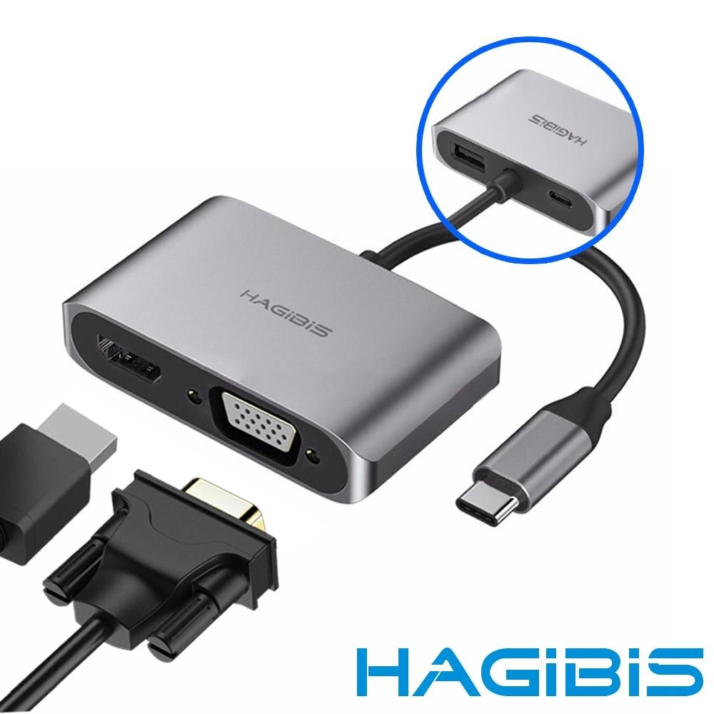 HAGiBiS Type-C轉HDMI/VGA雙模式輸出/4K高畫質影音轉接器