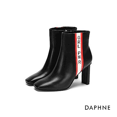 達芙妮DAPHNE 短靴-撞色字母印花粗高跟短靴-醇黑