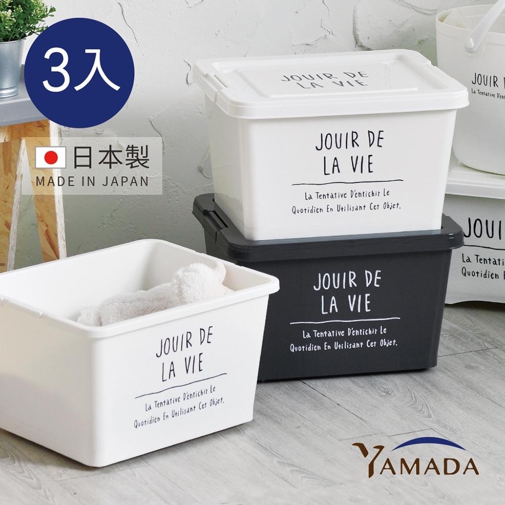 日本山田YAMADA Days Stock 日製文字印花層疊收納箱-M-3入