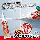 AIMEDIA艾美迪雅 浴室專用去黴凝膠 80g-日本製 product thumbnail 2
