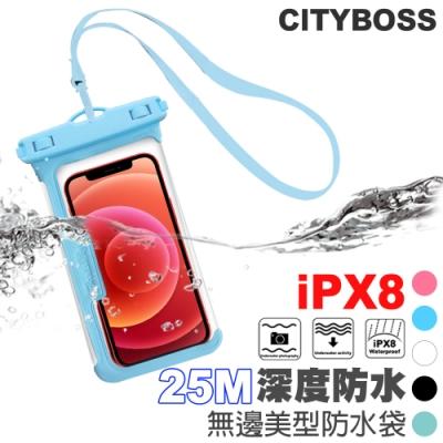 CITY 無邊框美型全景式 25M防水 6.7吋以下手機防水袋 防水等級IPX8-藍色