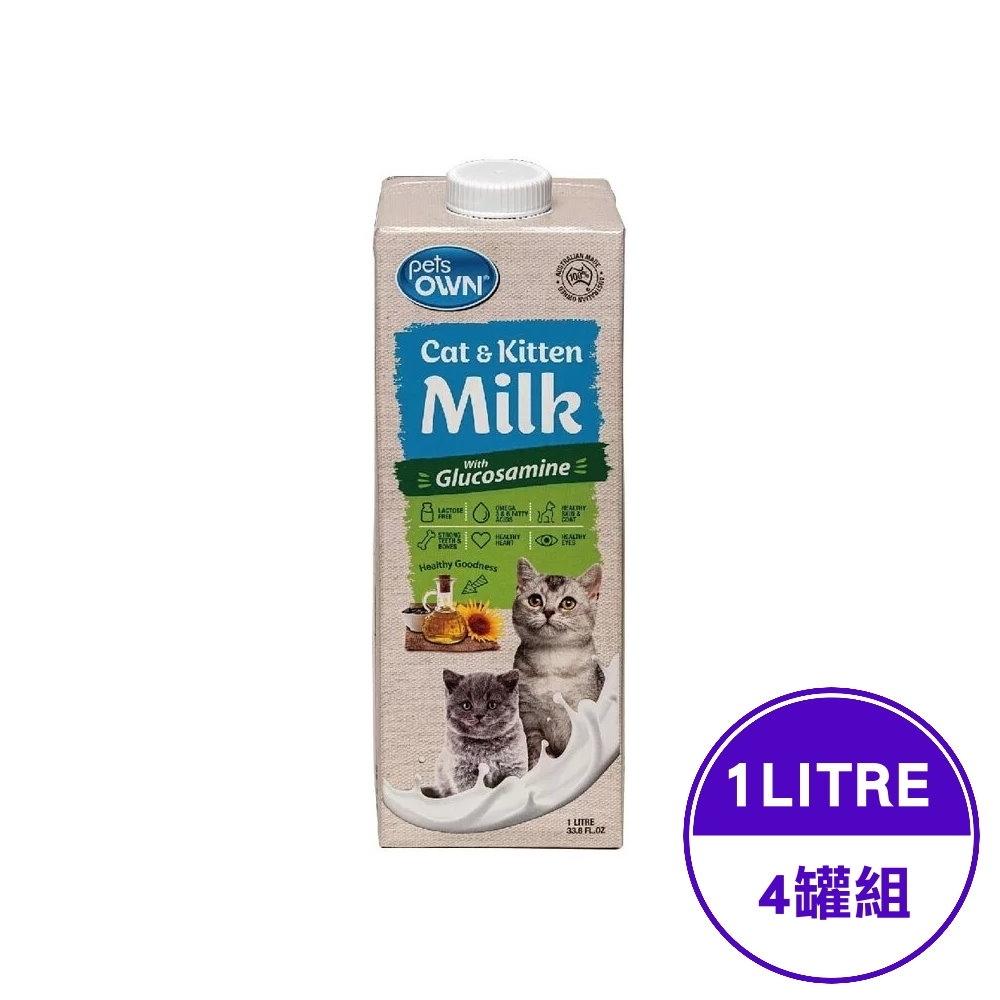 澳洲pets OWN Milk寵物專屬牛奶-幼貓、貓咪專用 1LITRE/33.8FL.OZ(4入組)