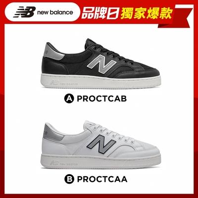 【New Balance】 中性_復古鞋2款