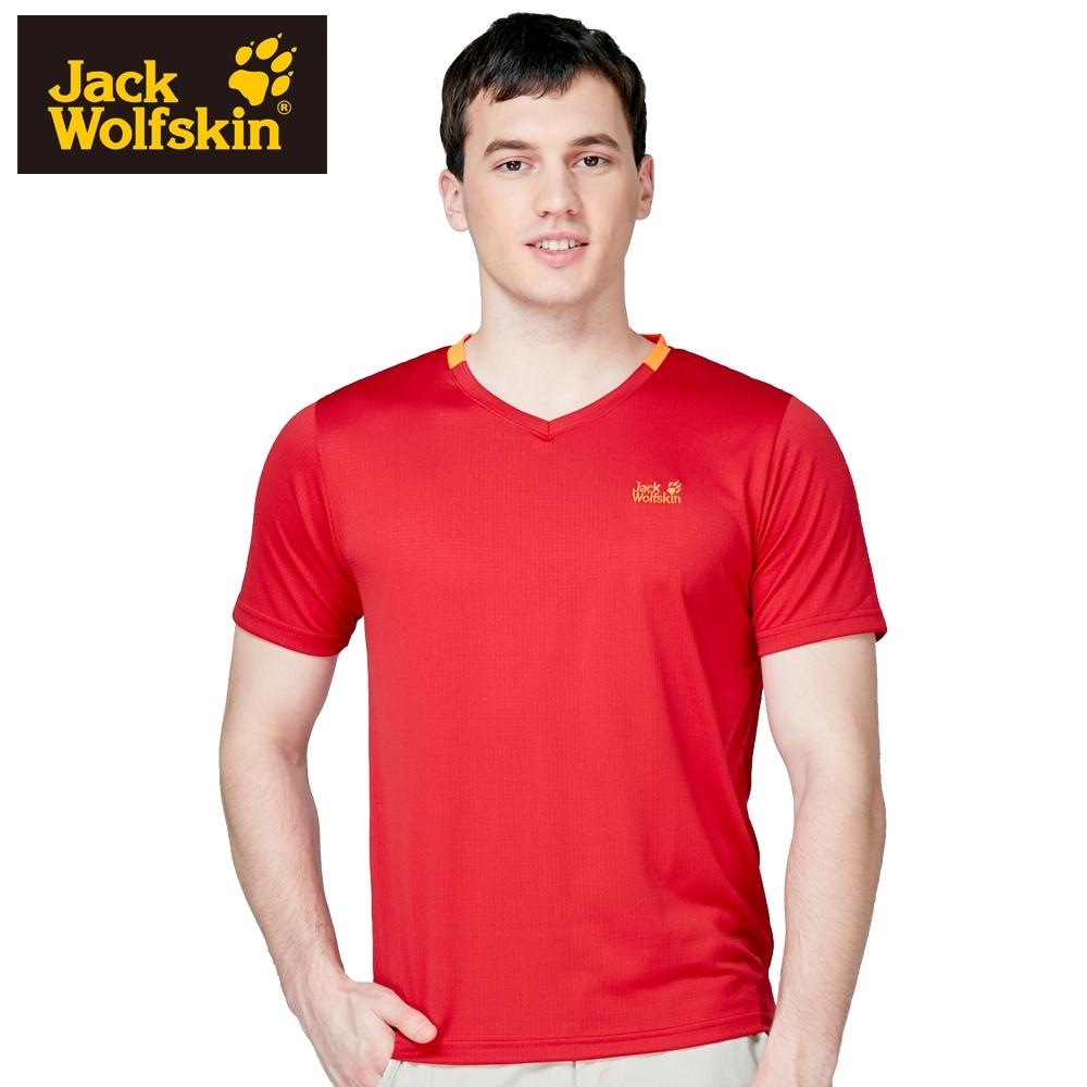 【Jack Wolfskin 飛狼】男 V領透氣短袖排汗衣『深紅』