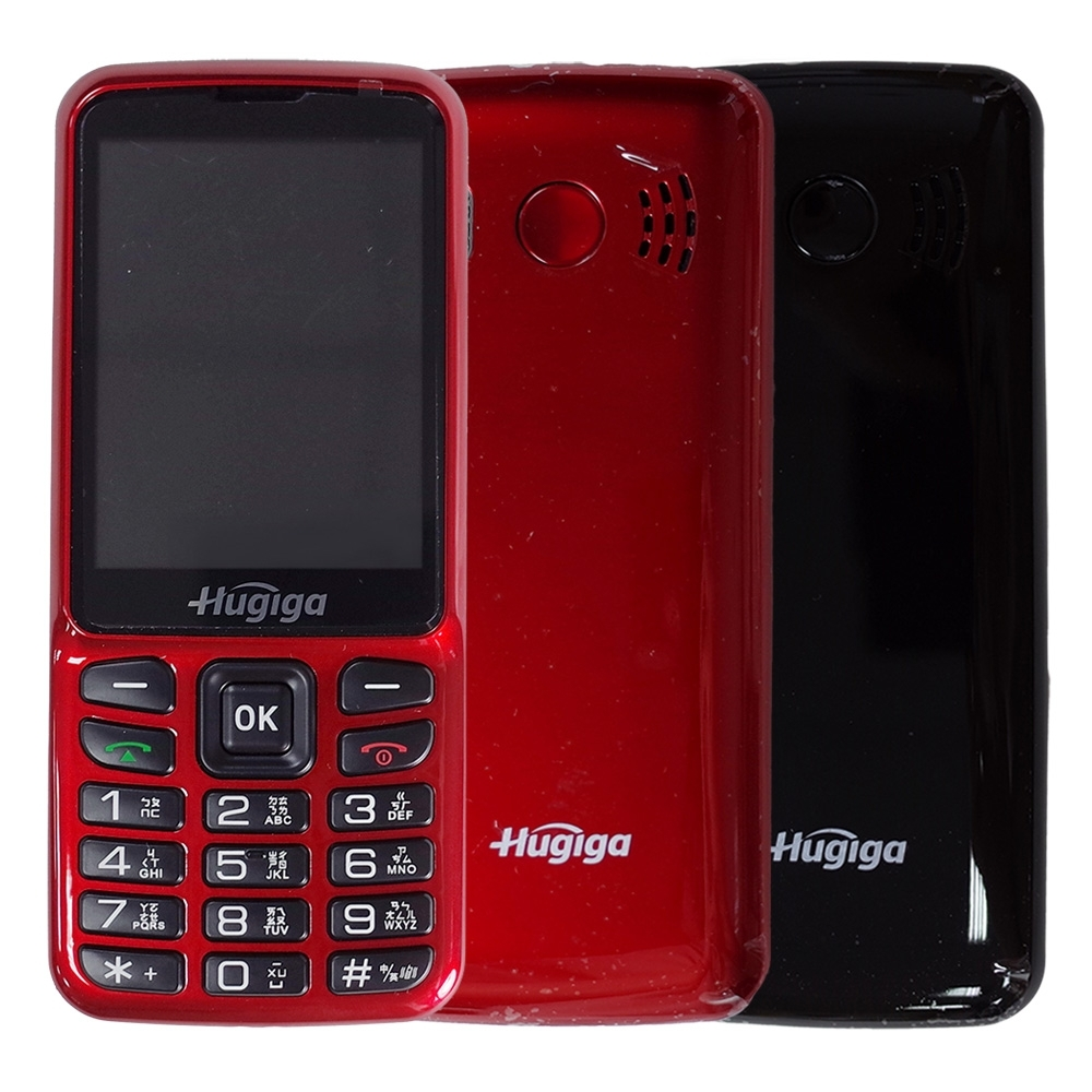 HUGIGA E28 4G無相機直立功能機 老人機