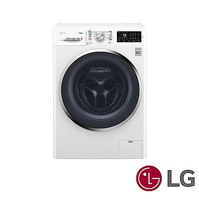 LG樂金 9KG 變頻滾筒洗脫烘洗衣機 WD-S90TCW 典雅白 福利品