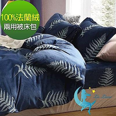 La Lune 冬季首選軒 s百分百法蘭絨雙人床包毯被四件組 藍悅之葉