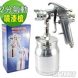 良匠工具 2分氣動 噴漆槍/噴槍 1L / 1000cc 1.6mm噴嘴 台灣製造外銷高品