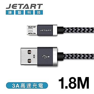 JETART Micro to USB鋁合金傳輸充電線 1.8米