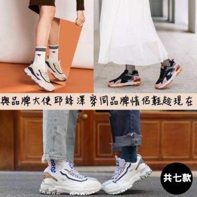 【時時樂限定-新降價】KangaROOS 男女 越野老爹鞋(7款任選)