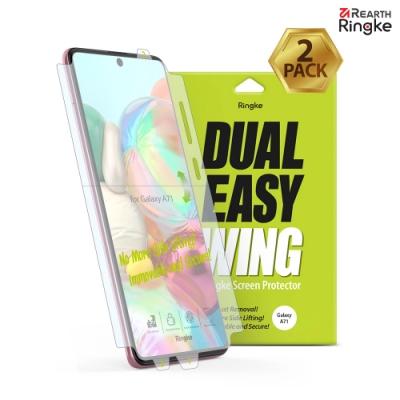 【Ringke】Galaxy A71 [Dual Easy Wing]易安裝側邊滿版螢幕保護貼-2入
