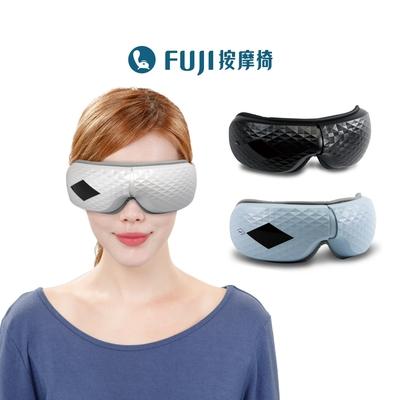 FUJI按摩椅 溫感愛視力 眼部按摩 FG-233(原廠全新品)