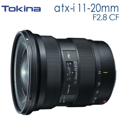 Tokina atx-i 11-20mm F2.8 CF 超廣角變焦鏡頭  (公司貨)