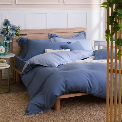 鴻宇 雙人鋪棉被套 天絲300織 波納藍 台灣製