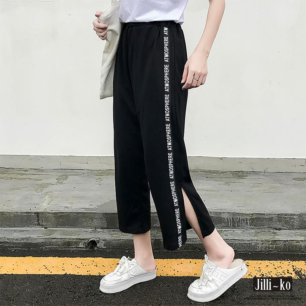 Jilli-ko 韓版字母織帶開衩闊腿褲- 黑