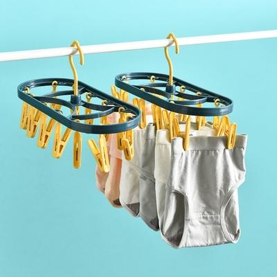 荷生活 360度旋轉防風曬衣夾晾衣架 內褲襪子寶寶衣物12夾