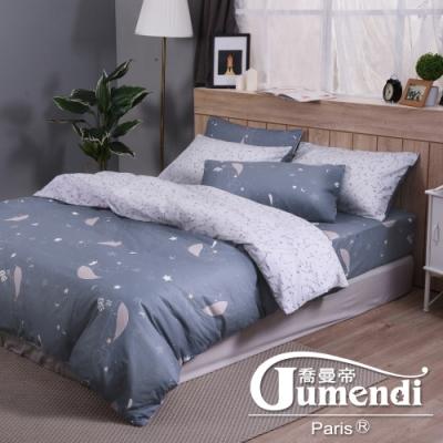 Jumendi喬曼帝 200織精梳棉-全鋪棉單人床包組+雙人被套-鯨鯨有味