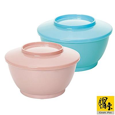 鍋寶 不鏽鋼雙層隔熱保鮮碗(粉 藍) 2入組