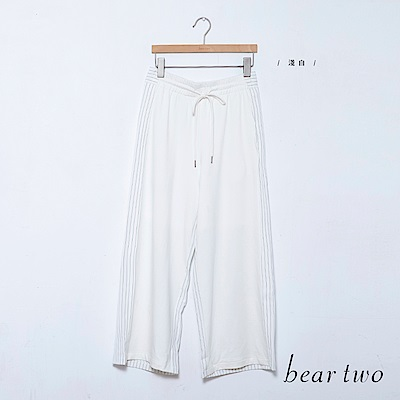 beartwo 拼色條紋抽繩寬褲(淺白)