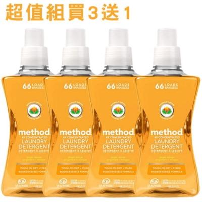 Method 美則 四倍濃縮智慧環保香水洗衣精(買三送一)夏日甜心1580ml*4