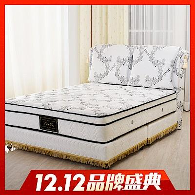 (雙12限定)LooCa 皇御精品天絲獨立筒床組-加大6尺