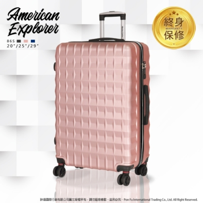 American Explorer 美國探險家 20吋 登機箱 行李箱 霧面 防刮 86S (玫瑰金)