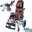 海夫健康生活館 杏華 手動輪椅 介護/空中傾倒/鋁合金/18吋座寬(AS-9T-1618)
