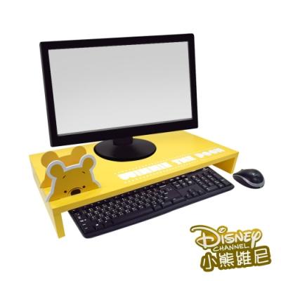 迪士尼Disney 小熊維尼 電腦螢幕架 鍵盤架 桌上收納擺飾 48.5x24x6.4cm