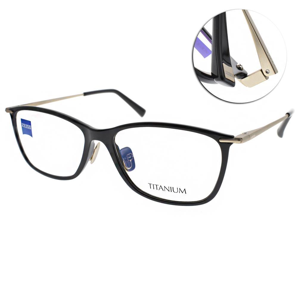 ZEISS蔡司眼鏡 質感休閒/黑-銀 #ZS70006 F900
